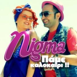 Nigma – Πάμε Καλοκαίρι